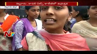 Visvodaya Engineering College Students Protest Against Management Over Polluted Food | NTV