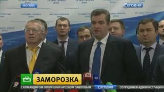 Госдума приостановила действие соглашения с США об утилизации плутония