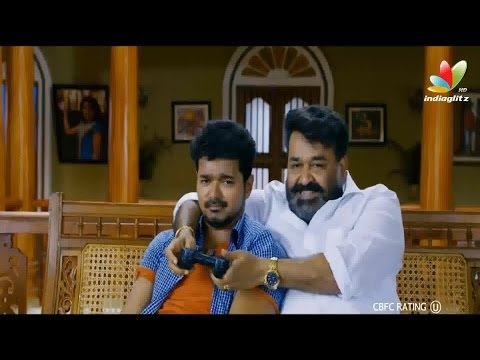 Jilla Full Movie Review I Moahn Lal, Vijay, kajal agarwal I Latest Malayalm Movie News