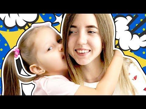 НЯНЯ ДЛЯ МАЛЫША! Амелька наконец-то подружилась с няней! Малыш помог измениться няне Видео для детей - Лучшие приколы. Самое прикольное смешное видео!