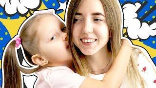НЯНЯ ДЛЯ МАЛЫША! Амелька наконец-то подружилась с няней! Малыш помог измениться няне Видео для детей