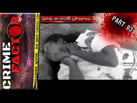 Twisted miscreant Love Story - Crime Factor - Part 03
