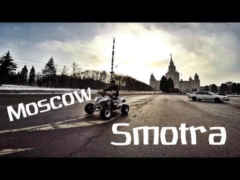 Moscow Smotra Brp_шники