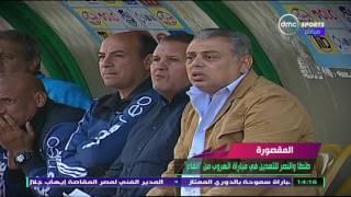 المقصورة - طنطا والنصر للتعدين في مباراة الهروب من