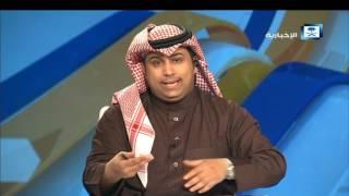ماذا قال عبدالله المنيع عن قضية عوض خميس؟