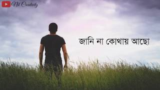 Jani na Kothay acho Tumi Koto Dur //Bengali WhatsApp status