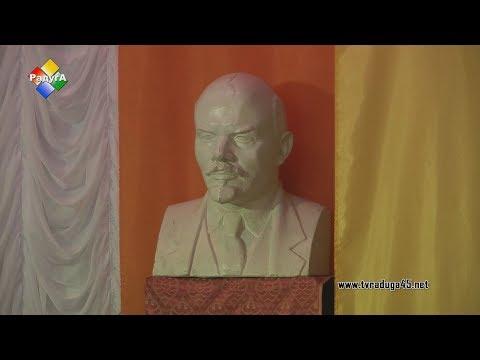 Столетие городской комсомольской организации отметили сегодня в Павловском Посаде