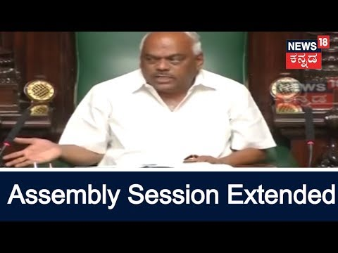 Karnataka Assembly Session Extended For One Day