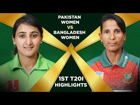 Highlights | Pakistan Women Vs Bangladesh Women | 1st T20I At Gaddafi Stadium | Full Match | PCB