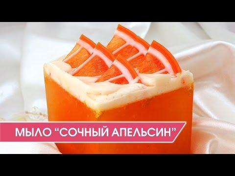 Торт апельсинчик