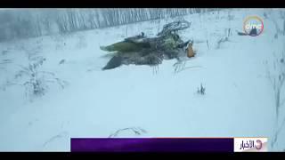 الأخبار –  مصرع 71 شخصا في تحطم طائرة ركاب روسية في مقاطعة موسكو