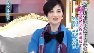 20110121 SS小燕有约 胡夏CUT