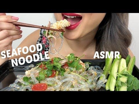 SEAFOOD NOODLE SALAD | ASMR Eating Sounds | N.E Lets Eat