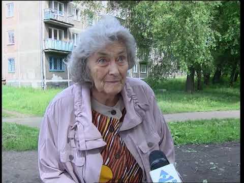 Новости Новокузнецка 26 июня