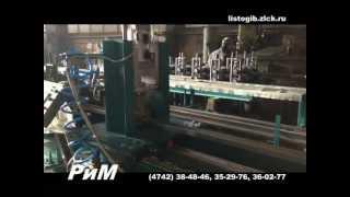 Станок для производства строительного профиля(Производим станки (оборудование, линии) для производства строительных профилей, в зависимости от оснастки:..., 2013-03-04T04:59:15.000Z)