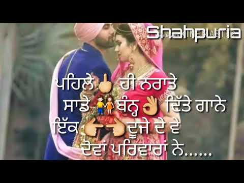 Viah Da Chaa Whatsapp Status Video Youtube