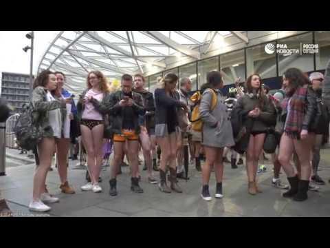 Флешмоб День без штанов