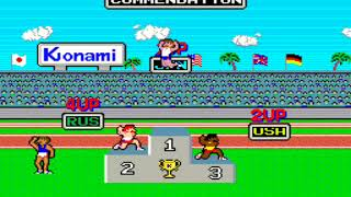 MAME - Hyper Sports.