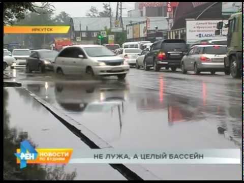 Ангарский городской округ официальный сайт