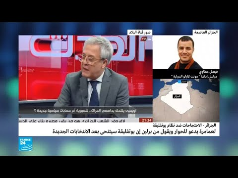 فيصل مطاوي: الحراك الشعبي الجزائري حرك الأمواج الصامتة داخل الأحزاب السياسية