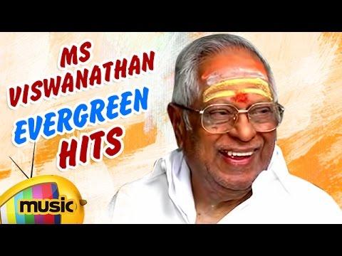 MS Viswanathan Tamil Hits   Best Tamil Video Songs Jukebox   MS Viswanathan Non Stop Hits
