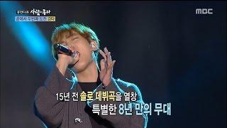 Video [Human Documentary People Is Good] 사람이 좋다 - KangTa is singing on Korea stage in eight years 20161030 download MP3, 3GP, MP4, WEBM, AVI, FLV Juli 2018