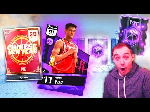 NBA 2K17 My Team AMETHYST YAO MING! CHINESE NEW YEAR PACKS!