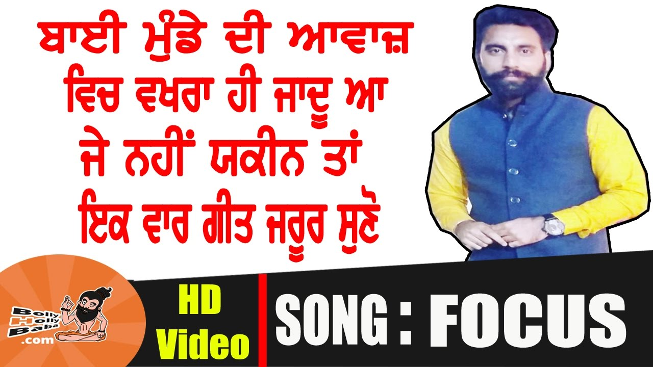Focus Song | Shine Joshi | New Punjabi Song 2017 | Love ... Sad Songs About Love 2017