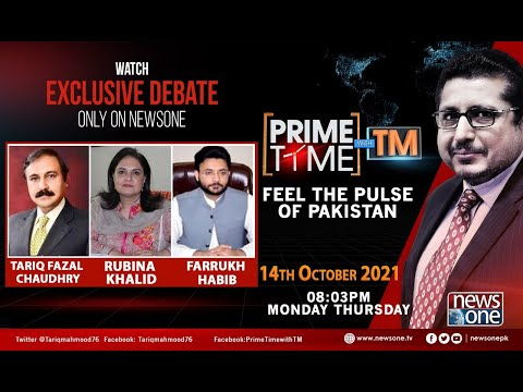 Prime Time with TM - Thursday 14th October 2021