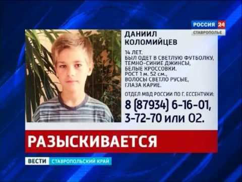 ~ Просмотр форума - Попутчики в путешествие