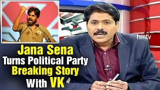Pawan Kalyan Jana Sena Party gets registered as Political Party - HMTV Breaking Story with VK