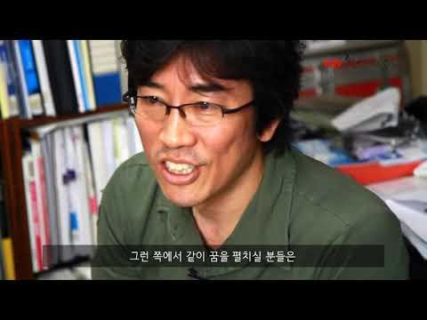 Korean Filmmakers | 김영철 영화촬영감독 인터뷰 영화에 대하여 // 씨네허브 CINEHUB