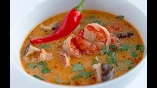 Суп Том Ям (Tom Yum) - видео рецепт Личный Повар