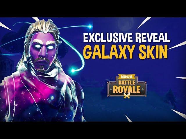 fortnite galaxy skin emulator pc