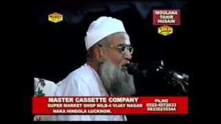 """Ahle Hadees Bayan """"MIRACLE OF ISLAM""""   Moulana Mohammad Tahir Husain   Hadees Bayan Video"""