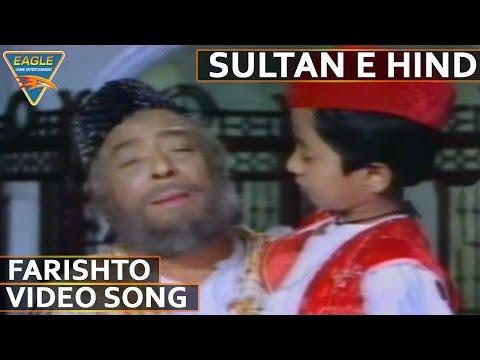 Sultan E Hind Hindi Movie || Farishto Video Song || Mohan Choti, Satish Kaul || Hindi Video Songs