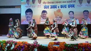 Ayo Re Ayo - Rajasthani Folk Dance