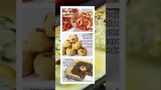 #shorts Daily New Recipes on my Channel.