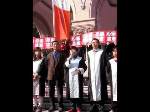2014/12/24 婚姻平權受侵害: 憲法守門人,請接球!