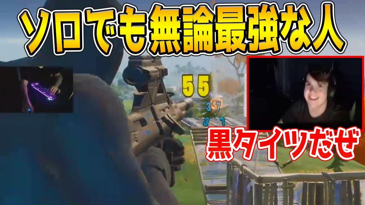 【フォートナイト】25キル優勝を楽々とやるモングラール!