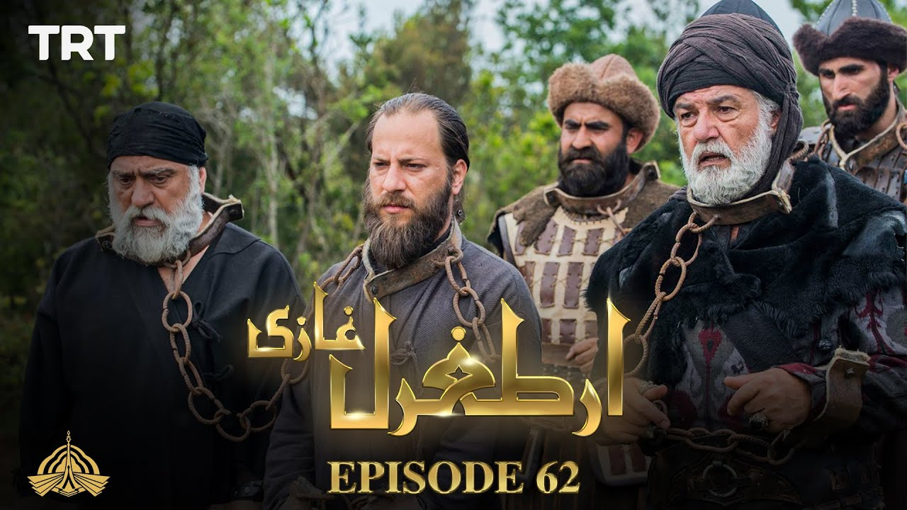 Ertugrul Ghazi Urdu | Episode 62 | Season 1