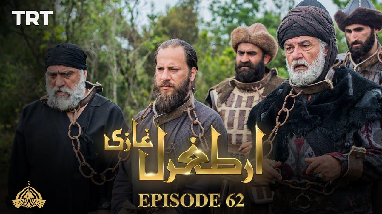Ertugrul Ghazi Urdu - S01E62