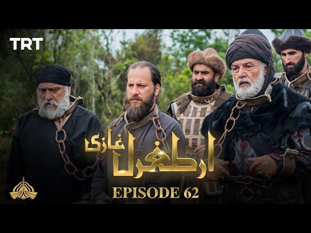 Ertugrul Ghazi Urdu | Episode 62 | Season 1