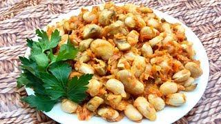 Фасоль с грибами и овощами.