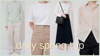 봄 패션 하울? 쇼핑몰 데일리 상의 추천 :)