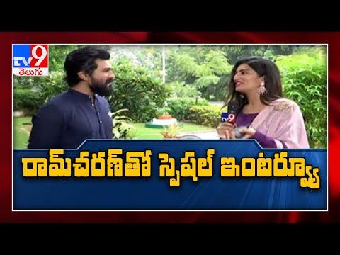 Alluri Sitarama Raju about Chiranjeevi, NTR and Rajamouli : Ram Charan Exclusive Interview - TV9