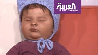 صباح العربية |  لن تصدقوا أنها دمى
