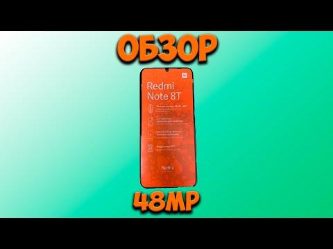 Распаковка Xiaomi Redmi Note 8t