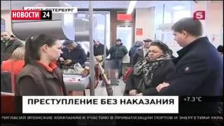 Последние Новости России Армении Азербайджана Сирии 06 04 2016 Сирия Война! Украина   ЕС! ДТП 2016