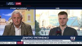 Депутат Третяченко: що необхідно зробити Україні, щоб повністю інтегруватися в ЄС?
